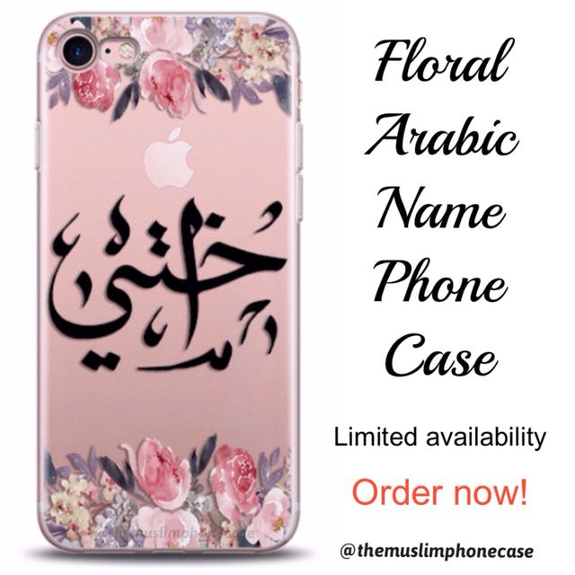 Arabic name phone case 😍