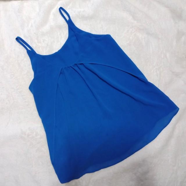 Blue Flow Top