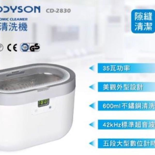 CODYSON超音波清洗機 CD-2830 網紅大推薦款 現貨兩台
