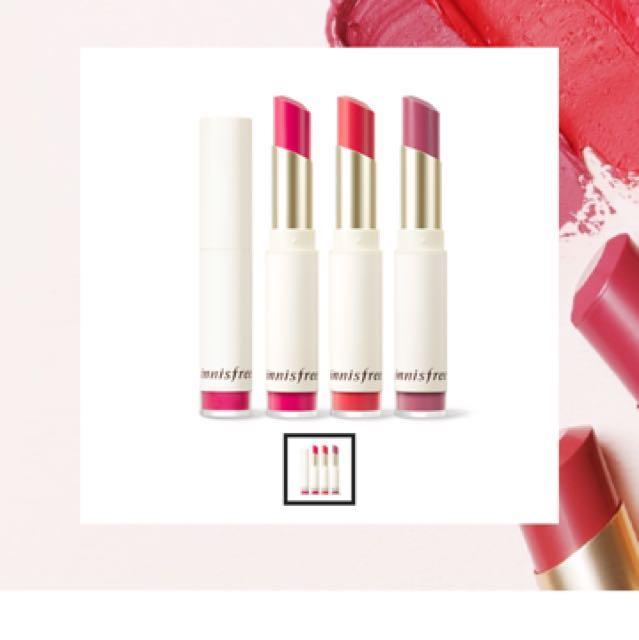 Innisfree 超服貼絲絨唇膏 #10 乾燥玫瑰粉