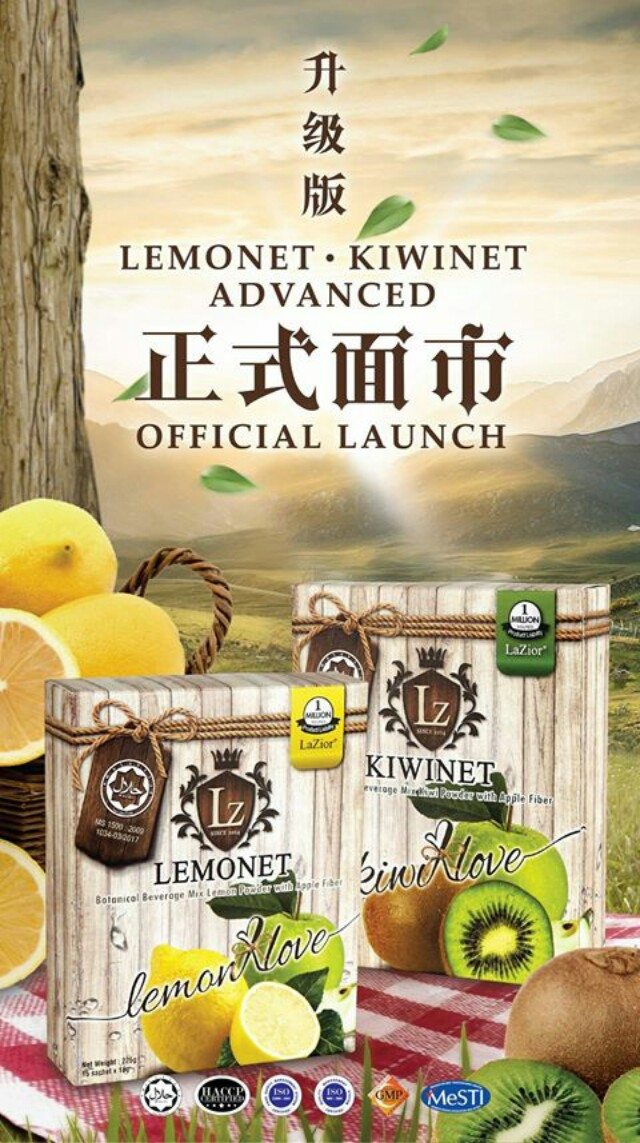 lemonet & kiwinet