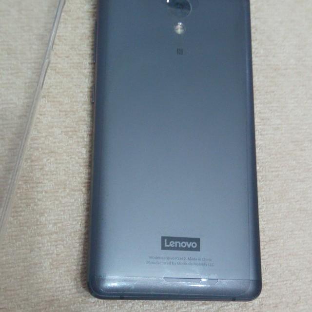 Lenovo vibe p2 32/4gb