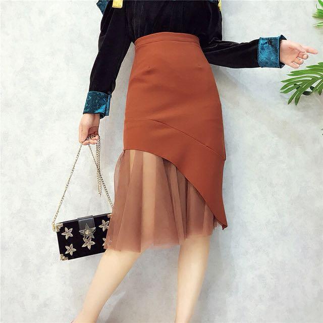 Libra Lace Skirt