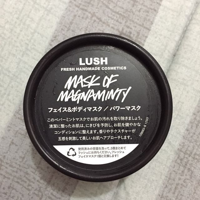 LUSH mask of magnaminty original from japan