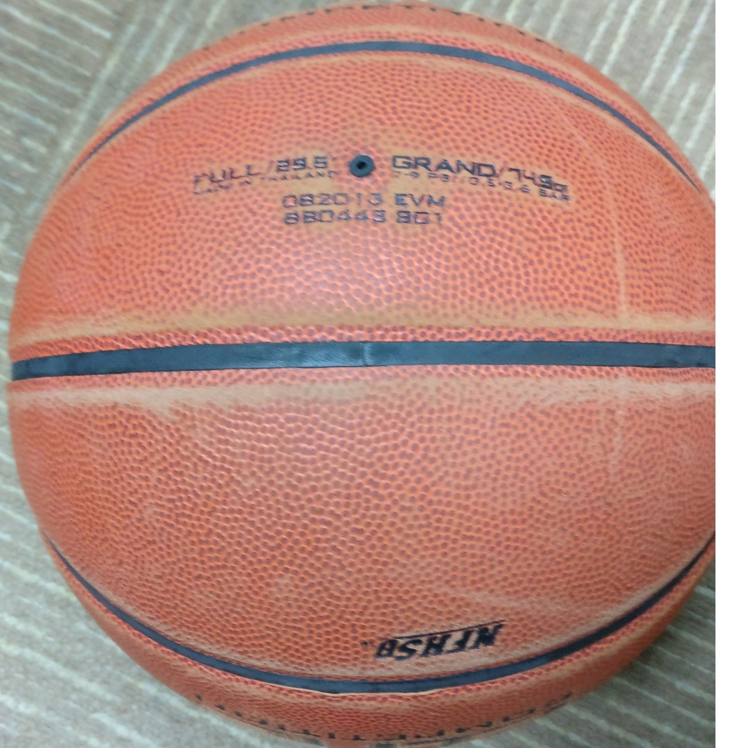 87fc9ba8730e Nike Elite Competition Basketball (this ball more orange in color ...