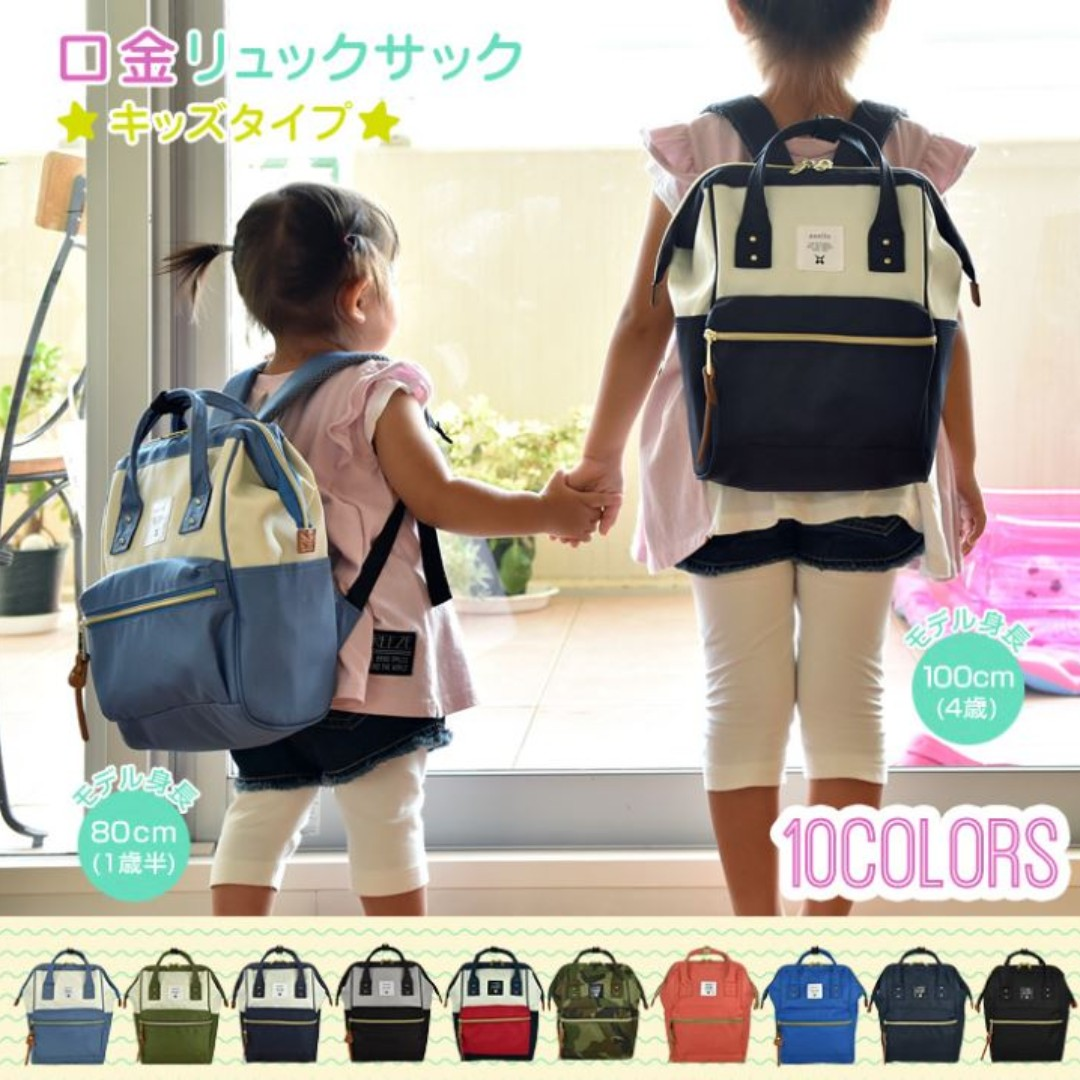 28228062447f Re-Stock  Japan Anello Kid Backpack~ Original 100% Authentic