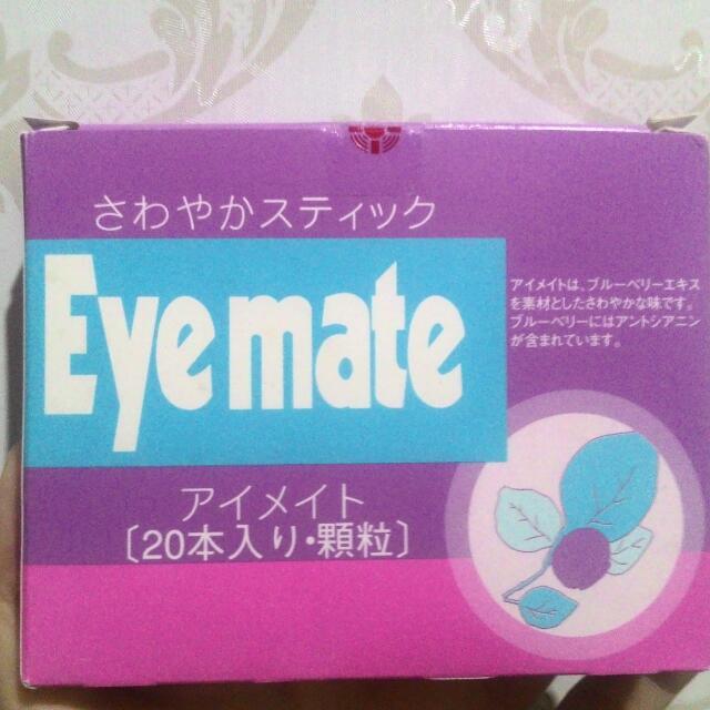 Suplemen Vitamin Mata Eyemate