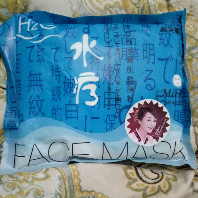 TeLuBai face mask powder