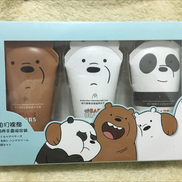 We bare bear hand cream / little container