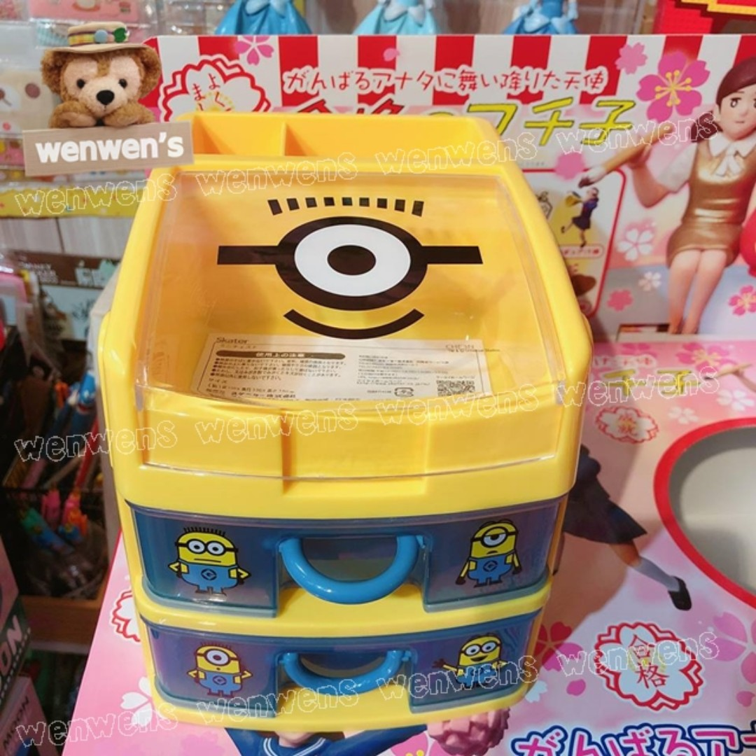 【Wenwens】日本帶回 正版 神偷奶爸 小小兵 怪盜 兩層 桌上 文具 收納 置物 抽屜櫃 置物盒 單售價