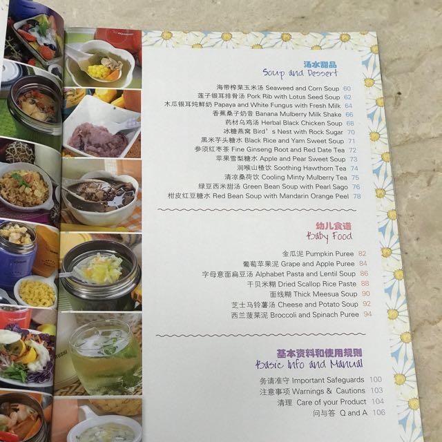 Zojirushi food jar recipes in english and chinese home appliances zojirushi food jar recipes in english and chinese home appliances on carousell forumfinder Gallery