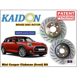 "Mini Cooper Clubman brake disc rotor KAIDON (front) type ""RS"" / ""BS"" spec"