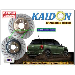 "Mini Cooper Countryman brake disc rotor KAIDON (front) type ""RS"" / ""BS"" spec"