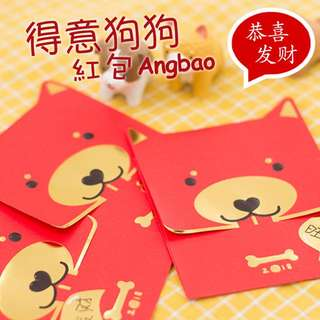 Lovely Dog CNY Red Packets, Chinese New Year Angbao
