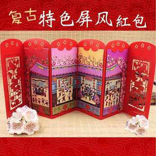CNY Red Packets Retro style Chinese New Year Decoration
