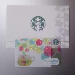 Starbucks Japan New Year Card