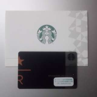 Starbucks Reserve Japan Card