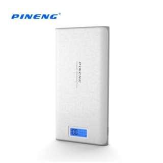 Pineng Power Bank 20000mAH in White