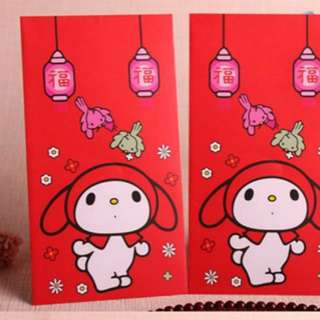 My Melody Red Packet - Design B