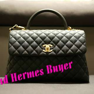 全新Chanel coco handle bag(大Full Set)