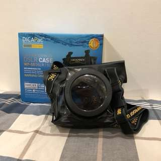 Dicapac S5 DSLR Waterproof Case