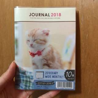 Squinting kitty 2018 A6 schedule book planner diary journal agenda