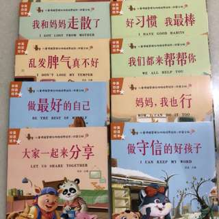 Story Books children book