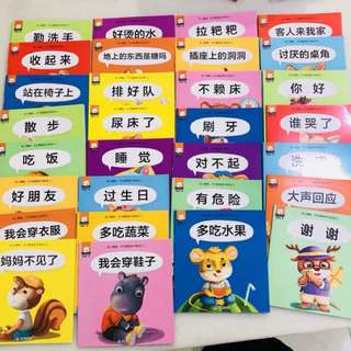chinese story book children story book