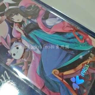 【魔法少女 Moon iPASS 一卡通 空卡 閃亮 文字】月亮 嫦娥 兔子 特殊卡 卡片 非 icash 非 悠遊卡