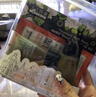 Traveler's Herbal Blend Body Care Kit