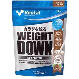 🚚 日本 Kentai 減重粉 大豆蛋白質 微糖 配合纖維(食物纖維)的大豆蛋白質