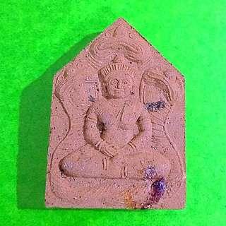 Phra Khun Paen BE 2558 by Lp Mian