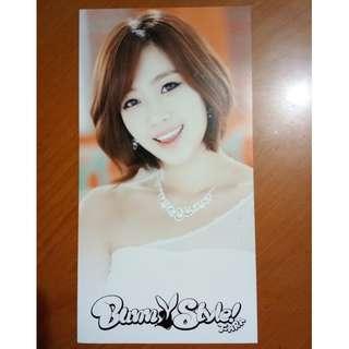 T-ara Eunjung Bunny Style Big Photocard