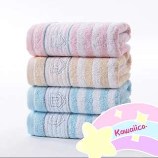 💎 INSTOCK 4pc Cotton towel