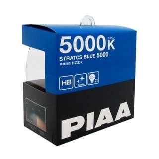 PIAA Stratos HZ307 HB 5000K 12V 55W(Blue)