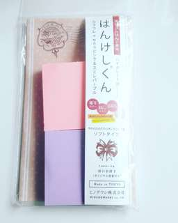 Rubber for making rubber stamps