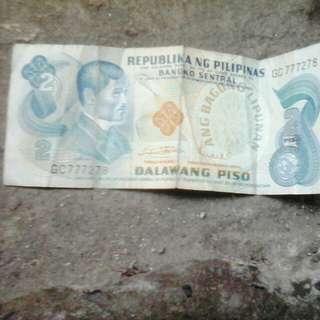 Old 2 Peso
