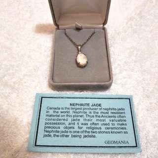 🆕 Nephrite Jade Pendant & Necklace