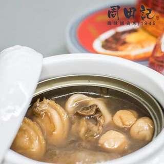 中國歷史名菜 $35就可以食到佛跳牆 海參 鮑魚 花膠 元貝 蠔士