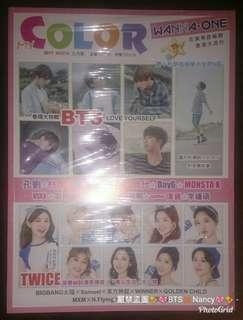 🚚 【BTS 防彈少年團】My Color 雜誌 2017 九月號 No.274
