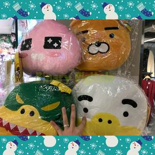 Kakao Cushion