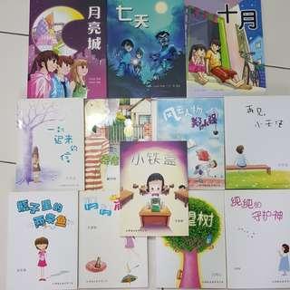 Chinese Novels (teens)
