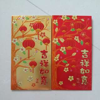 Hong Bao/ Red Packet Collection (吉祥如意)