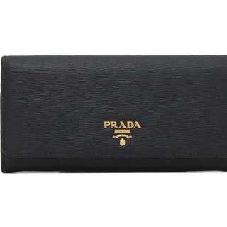 PRADA Nero Leather Long Wallet (BRAND NEW)