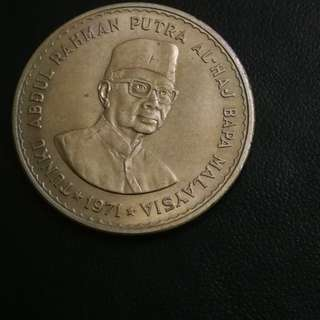 Duit lama malaysia 1971 RM5