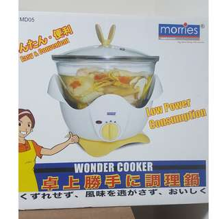 Morries wonder cooker