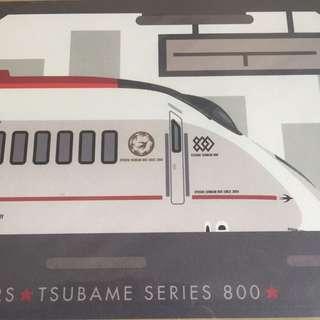 日本 800系 新幹線 火車 鐵路 郵票 明信片