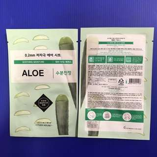 Etude House 0.2mm Aloe Mask 1pc