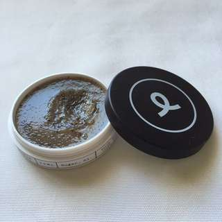 Frank Body coffee lip scrub