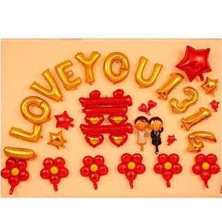 22pcs I LOVE YOU 1314 Foil Balloons